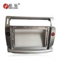 HANGXIAN 2Din voiture Radio Fascia cadre pour Citroen C-Quatre 2004-2009 voiture lecteur DVD panneau tableau de bord Kit Installation cadre garniture lunette