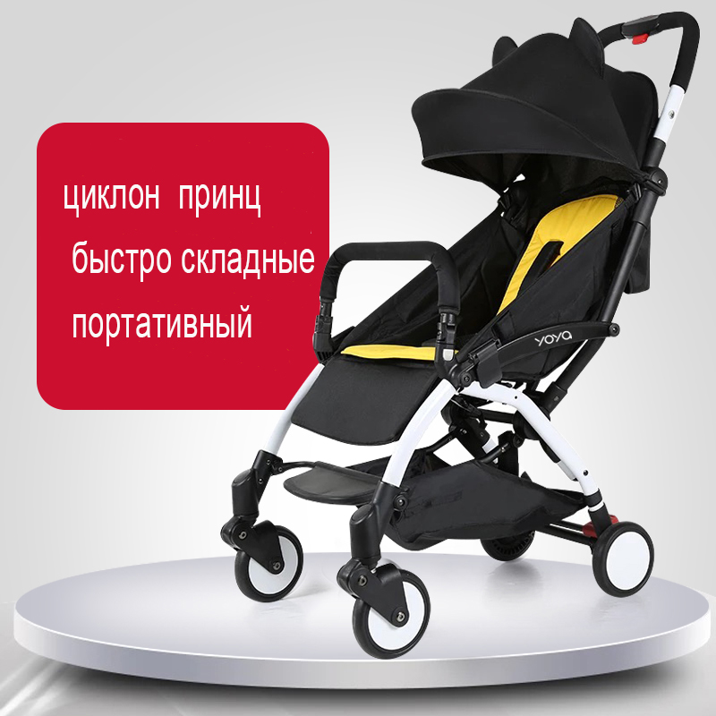 yoyaplus yoya  baby stroller the three generation of ultra light folding umbrella can sit and can lie can bring on the plane зонт under the umbrella of the romantic 1118