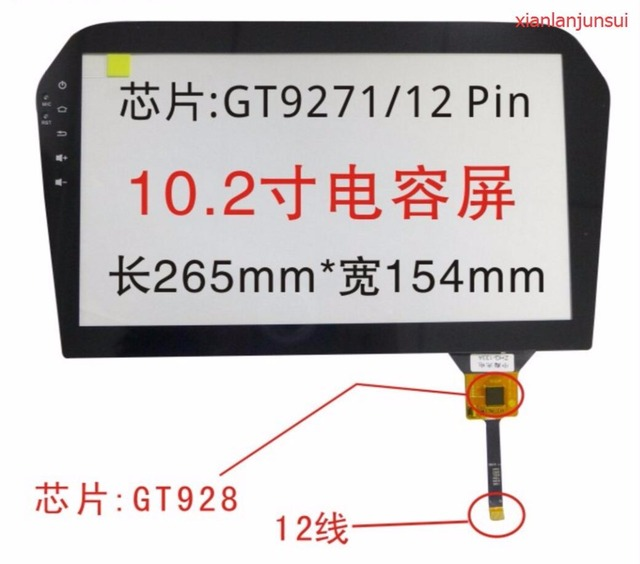 10.2 inch 265*154mm capacitive touch GT9271 / 12 wire capacitive ...