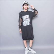 Fashion brief square letter patchwork cutout mesh long-sleeve medium-long plus size one-piece dress female