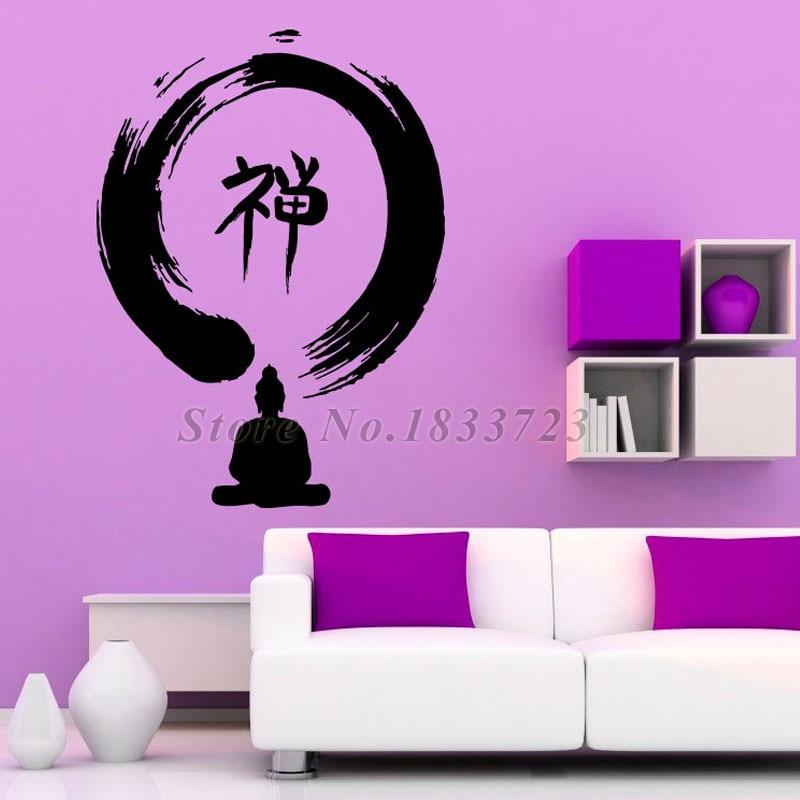 Online Buy Wholesale zen wall art sticker from China zen wall art