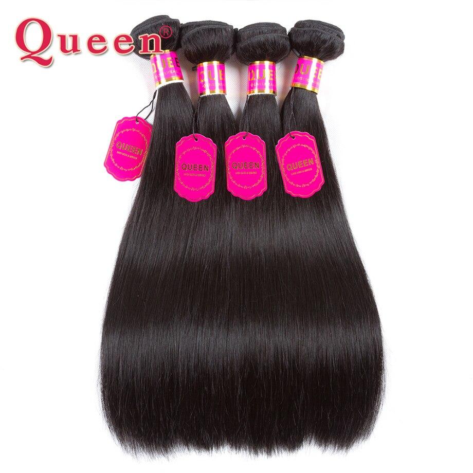 Queen Hair Brazilian Straight Hair Bundles 4 Bundles Natural Color Non Remy Human Hair Extensions Brazilian Hair Weave Bundles