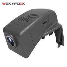 Caméra Dashcam, enregistreur vidéo pour voiture, Vision nocturne, wifi, DVR, pour Volvo XC90 2015 S90 V90 2016, 2017, XC60, 2018, 2019