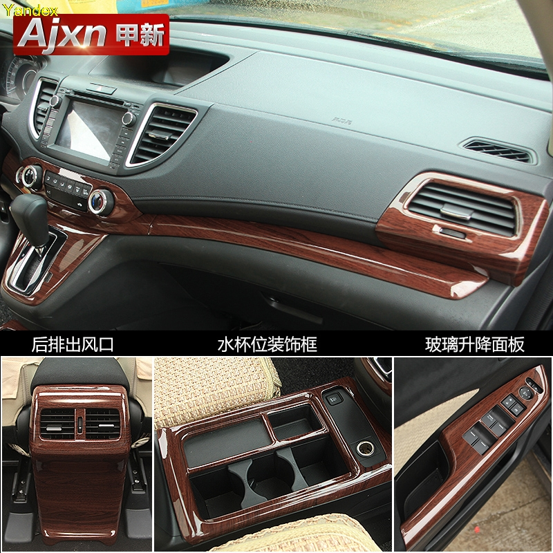 Yandex carbon fiber style peach wood style interior car modified car interior personality for