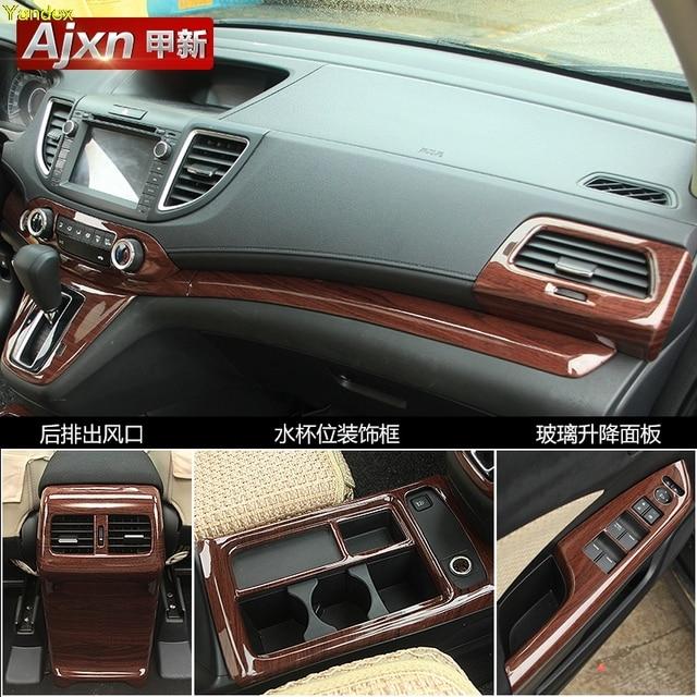yandex en fiber de carbone style peach bois style intrieur de voiture intrieur de la voiture