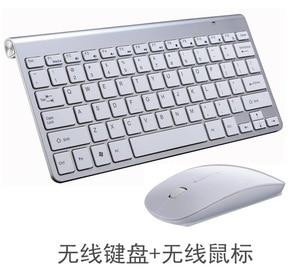 Image 5 - Teclado ruso Ultra Delgado teclado inalámbrico ratón Combo 2,4G ratón inalámbrico para Apple teclado estilo Mac Win XP/7/8/10 Tv Box