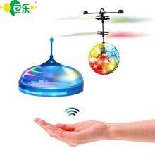 لعبة لطيفة للأطفال ألعاب خفيفة للتحكم عن بعد صحن طائر UFO تحكم يدوي بالأشعة تحت الحمراء الاستشعار الكرة الطائرة التحريض ألعاب الطائرة