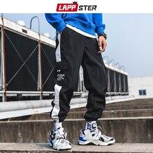 LAPPSTER Men Side Striped Harem Pants 2019 Summer Pants Mens