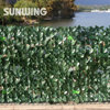 Sythenic Foliage Plant Leaves Hedges Roll 1m X 3m Decorative Leaves Fencing Screening Wall Boxwood Buxus
