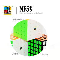 NEW 2016 MoYu MF5S 5x5x5 Cube MagicCube Black White Stickerless Professional Puzzle Classic Toys For Childdren