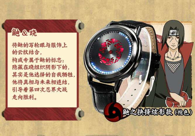 Naruto Uchiha Sasuke Sharingan Dynamic Rotate Led Watch Waterproof Touch Screen Digital Light Wristwatch Cosplay Props Gift New Quality First Costumes & Accessories Costume Props