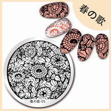 Round Nail Art Stamp Template Chrysanthemum Design Image Plate