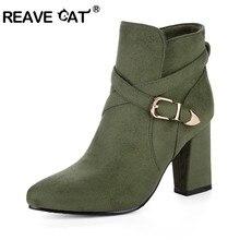 e70d06dc51131c REAVE CAT 2018 nouveau printemps automne femmes bottines haute 8.5 cm  troupeau carré talon boucle noir