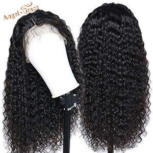 Image 2 - Angel Grace 13x6 bouclés dentelle avant perruque de cheveux humains brésilien crépus bouclés perruques sans colle dentelle fermeture perruques de cheveux humains pré plumés