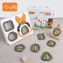 Tumama Baby Rattles Cartoon Rabbit Geometry Number Hand Shake Bell Toys Newborn Plastic Teether 0-12 Months