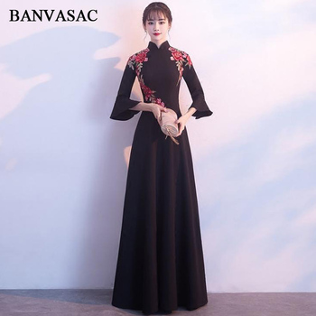 BANVASAC High Neck Chinese Style Lace Embroidery Long Evening Dresses 2018 Party A Line Ruffles Sleeve Prom Gowns