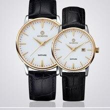 Ahora ochstin señoras reloj de pulsera de los hombres de primeras marcas de lujo famoso hombre reloj de cuarzo mujeres reloj de cuarzo reloj relogio masculino