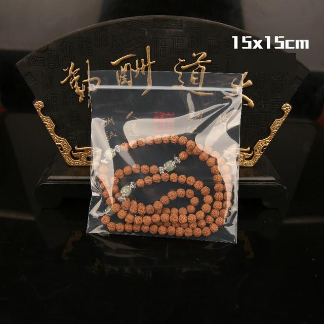 [4Y4A] 100pcs/Lot PPE jewelry bagthick ziplock bag Accept customized logo pack transparent 1