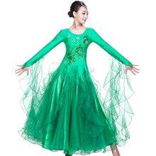 Несколько цветов алмазов бальных танцев «Холодное торжество», расшитое пайетками; цветок galop танцы вальса Длинные рукава современный Танцы конкурс платье