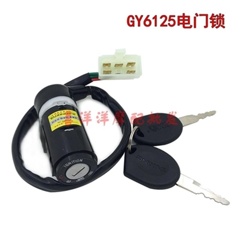 Electric Bicycle Lock E Scooter Patinete Electrico Motorcycles Electric Bike Door Lock For GY6 125 GY6-125 125CC