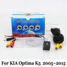 Камера Заднего вида Для KIA Optima K5/K4 2005 ~ 2015/RCA проводной Или Беспроводной HD Широкоугольный Объектив Ночного Видения Резервного Автомобиля Камеры
