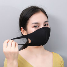 1pcs Mouth Face Mask Black Cotton Blend Anti Dust and nose protection K-POP Mask Fashion Reusable Masks for Man Woman(China)