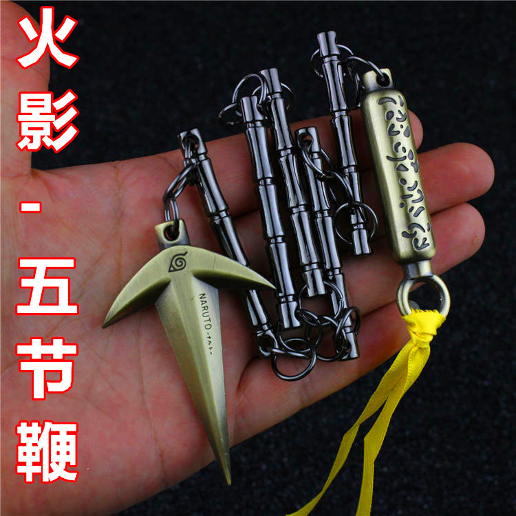 Sección cinco látigo, Cinco sección látigo Hokage, Y la espada de juguete, El cuchillo