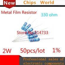 50pcs/lot 330 ohm 2W 330R Metal Film Resistor 330 ohm 2W 1% ROHS(China (Mainland))