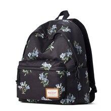 Мода 2016 года женский рюкзак для продажи детей Школьные сумки с цветочным принтом Рюкзаки для Средняя школа Обувь для девочек маленькие сумки