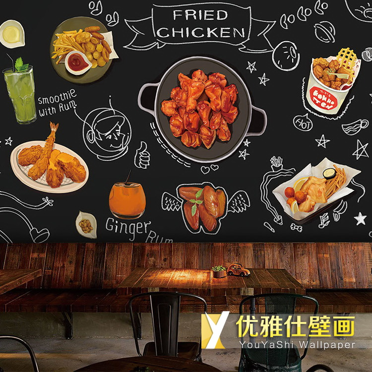 Custom 3d mural Hand drawn cartoon Korean cuisine fried food beer wallpaper snack shop fast-food restaurant wallpaper mural