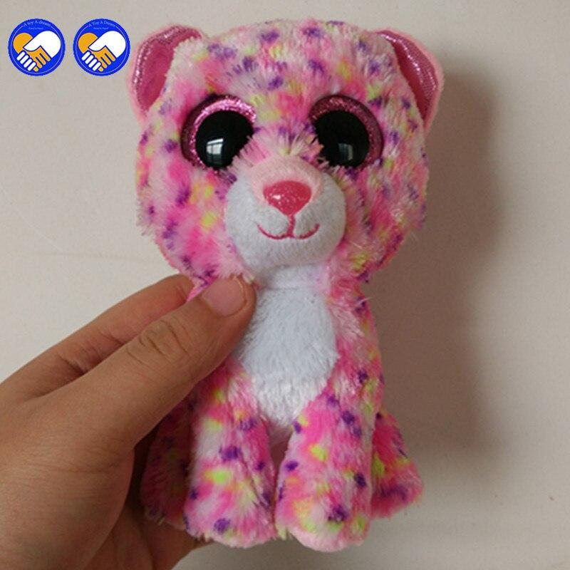 Игрушка мечта Ty Beanie Боос гламур леопарда плюшевые, розовый, средний 6 Большой Средства ухода для век плюшевые игрушки куклы фиолетовый панд...