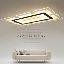 Modern simple living room lamp rectangular ultra-thin led creative home bedroom lighting ceiling
