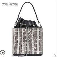 Ledai натуральная кожа Для женщин сумка на одно плечо сумка мешок Для женщин маленькая сумка Для женщин 2019 новая сумка из змеиной кожи цепи ква