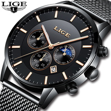 LIGE Mens Watches Top Brand Luxury Mens