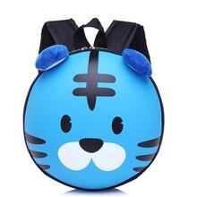 New Cartoon Tiger 1-3-5 Childrens Schoolbag Trend Kindergarten baby Eggshell Softback Backpack Waterproof Shell bag for Kids
