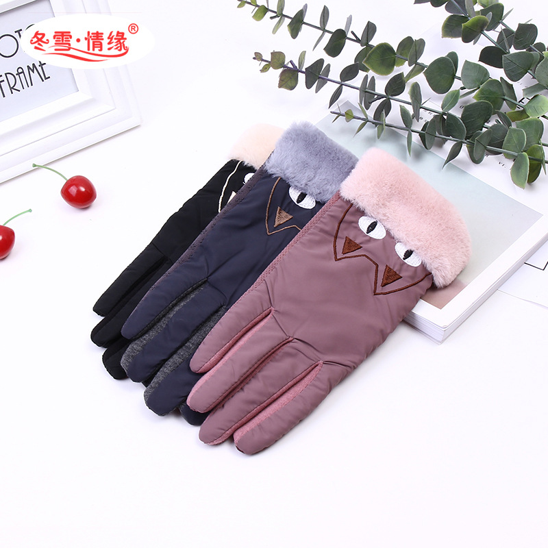 New Female Cute Cartoon Cat Windproof Touch Screen Mittens Winter Sports Warm Fashion Women Thick Plus Plush Driving Gloves A93