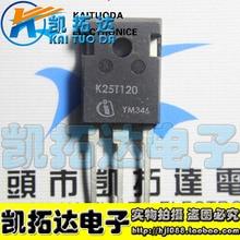 Si  Tai&SH    H25T120 K25T120 H25R1202  integrated circuit