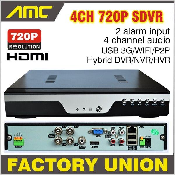 Mise à niveau 720 P enregistrement en temps réel CCTV 4CH AHD H.264 DVR 4 canaux hybride HVR NVR DVR enregistreur analogique + IP caméra 3G WIFI alarme