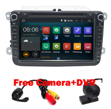 2 din Android 6.0 car dvd player gps radio for VW Volksvagen Passat B5 Golf  Seat Leon  Bora Polo Seat FREE camera+map card gift