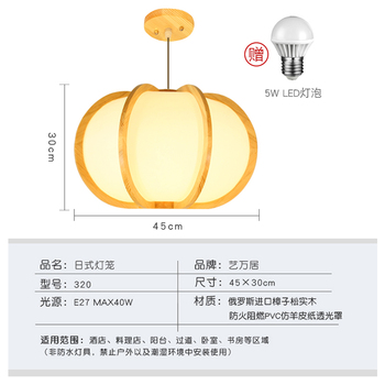 Japanische Laternenlichter   Pines, Japanischen Stil Holz Laternen, Protokolle, Solide Kürbis Lichter Und Zimmer Tatami Kronleuchter, Led-lampen.