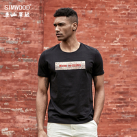 SIMWOOD 2019 Summer Chinese Style T Shirt Men Slim Fit Embroidery Prints Fashion Tee Casual Tops High Quality Plus Size 180266