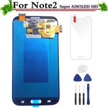 100% гарантия Super AMOLED HD ЖК-дисплей Дисплей Сенсорный экран планшета замена для Samsung Galaxy Note 2
