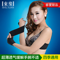 Since the heat sprained wrist movement to protect men and women with arthritis Self-heating FREE SHIPPING