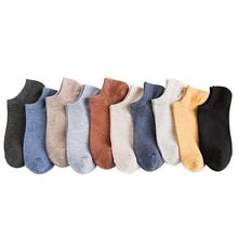 Fashion Casual Comfortable Cotton Women Socks Low Female Invisible Ankle Sock Cute Candy Color Girl 2pairs/Lots