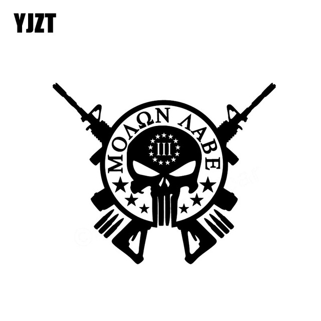 Yjzt 18 5cm15cm Molon Labe Skull Cute Star Vinyl Decal Car Sticker