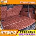 Full car trunk mat for Chrysler Sebring 300C PT Cruiser grand voyager Crossfire Regal GL8 Royaum LaCrosse Park Avenue enclave cc