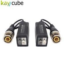 Kaycube-Balun vidéo Hd 10 paires   Pour caméra de vidéosurveillance AHD/HDCVI/HDTVI, Design de filtre ondulé Compatible