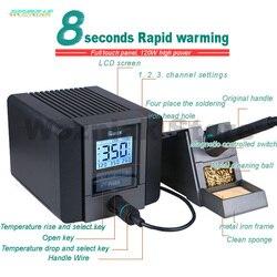 Быстрый TS1200A лучшее качество свинцовая паяльная станция электрический утюг 120 Вт Антистатическая пайка 8 секунд быстрый нагрев сварки