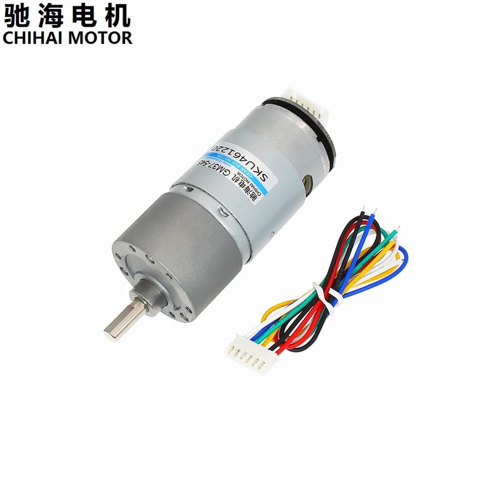 цена на Chihai Motor CHR-GM37-545S-ABHL DC Magnetic Holzer Encoder Gear Motor 12.0V 24.0v