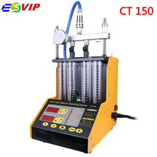 Hot Sale original New Arrival CT150 Cylinder Auto Fuel injector cleaner CAR tester tool CT-150 Cleaner and Tester Machine